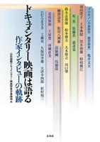doc_book_rgb.jpg
